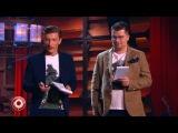 Comedy Club 29.03.17