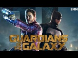 Guardians of the Galaxy (JUSTICE LEAGUE STYLE)