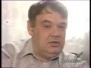 Время «Ч». Гость: Алексей Герман. Автор и ведущая: Ольга Кучкина (2000 г.)
