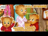 Daniel Tiger's Neighbourhood - Katerina Gets Mad and Friends Help Each Other (HD - Full Episode)
