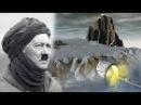 На что наткнулась экспедиция Аненербе в Тибете Какие Тайны Третьего рейха до си...