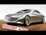 Mercedes Benz I SuperCar Concept   The Best Mercedes Ever Made
