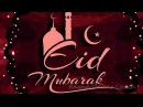Happy Eid 2017, Eid Mubarak Wishes, Greetings, Wallpapers, Sms, Quotes, Whatsapp Video