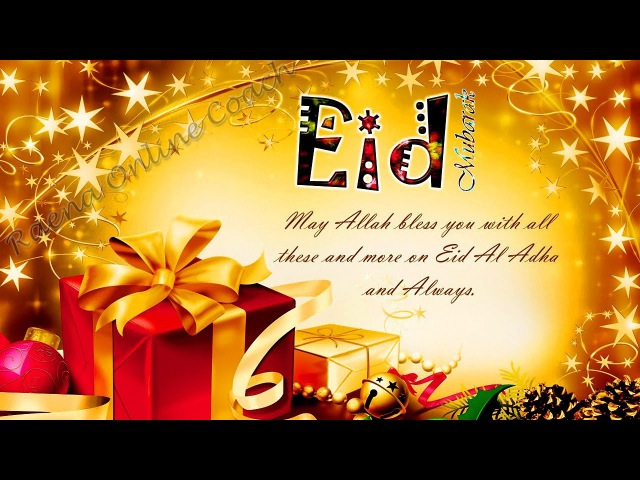 Eid Mubarak Advance 2017, Eid Wishes, Sms, Greetings, Quotes, Sayings