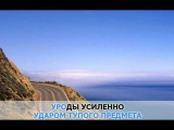 Элизобарра-торр, Бутусов Вячеслав, Deadушки караоке и текст песни