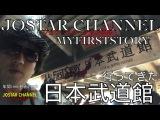 850本記念【MYFIRSTSTORY】音楽関係者ゲストで日本武道館 行ってみた
