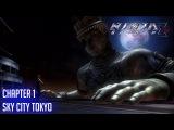 Ninja Gaiden Sigma 2 прохождение глава 1 Токио, небесный город