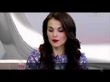 Сати Казанова в программе