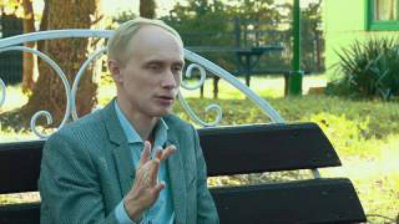 Интервью Олега Гадецкого О свободе выбора человека
