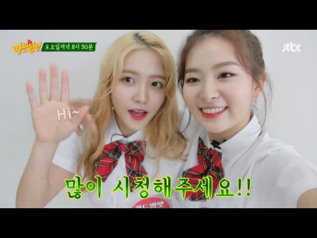 [형.친.소] 유잼발랄 '레드벨벳' 컴백♥ (feat. 영국 바비)