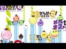 AniDub Koro Sensei Quest Квест Коро сэнсэя 07 Azazel Jade