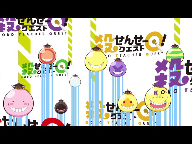 AniDub Koro Sensei Quest Квест Коро сэнсэя 07 Azazel Jade смотреть онлайн без регистрации