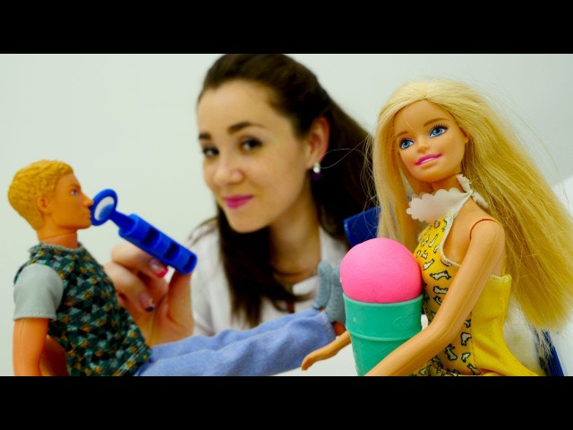 Барби мультфильмы: Кен БЕЗ ГОЛОСА от мороженого! 🍧 Игры в доктора с КуклаБарби ...