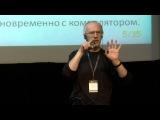 Евгений Зуев С++ в России Стандарт языка и его реализация