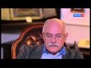 Бесогон TV Разговор об образовании 06 06 2015