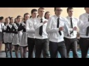 Конкурс Смотр строя и песни 2017 - 10Л Гимназия 44 г.Ульяновск