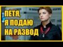 Первая леди Украины Марина Порошенко подает на развод