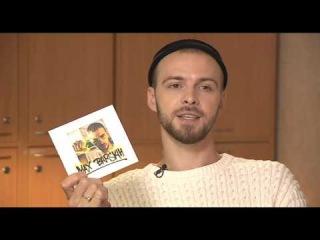 Первый экземляр альбома