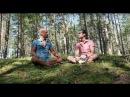 Про расширение сознания. Интервью Юры РА с Романом Миловановым.