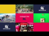 NL international. Новая презентация 2017 год!
