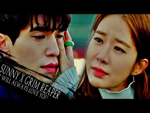 Grim Reaper / Wang Yeo x Sunny / Sun Hee