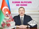 ✔ ( Prikol ) Ilham Aliyevin Ad Günü 2017 ( Aqil Musayev )