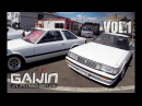 GAIJIN vol.1 Япа. Радиация. Скок стоит бенз JDM парковка и Босузоку грузовик.