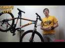 Обзор велосипеда TRINX MAJESTIC M116