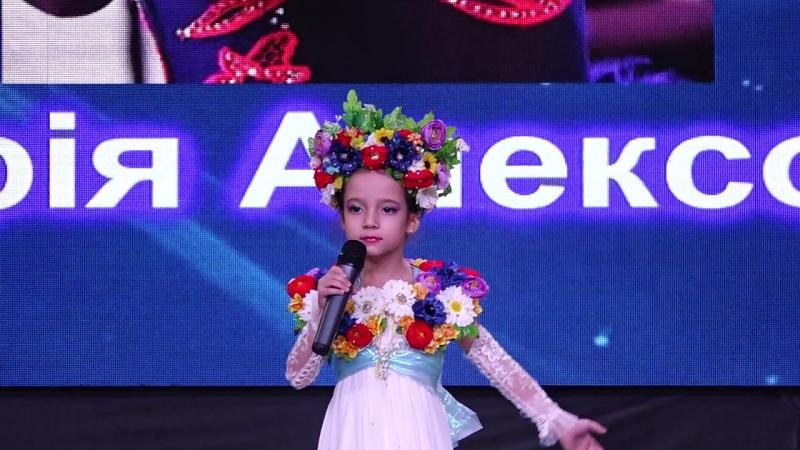 Алексова Мария 6 лет,Киев,1 премия !28.01.2017