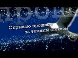 РОКСАНА БАБАЯН ПТИЦА (official audio)