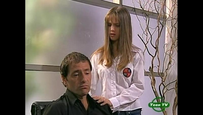 Мятежный дух (сер-л 2002-2003, Аргентина) сезон 1 эпизод 131