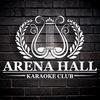 Караоке-клуб Arena Hall
