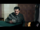 11. Власик. Тень Сталина