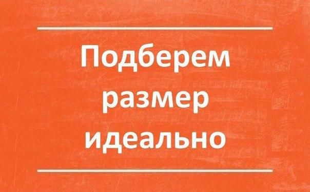 1. ТЦ 'Микс' (ул. Ленина, 169) 2.ТЦ «Аленка» (ул.Воровского,137, 3 эт