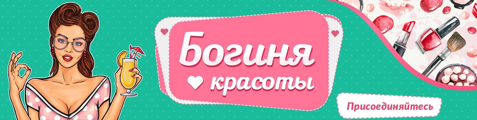 ВКонтакте моя страница вход на страницу  В Контакте