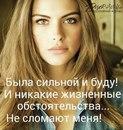 Алсу Газизова-Сруртдинова фото #38
