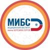 МИБС Москва