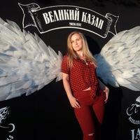 Аватар Татьяны Шихановой