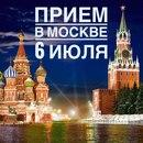Леся Озерова фото #14