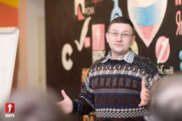 НАША КОМАНДА  [id90459152| Артур Вдовиченко] - финансовый консультан
