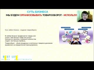 приглашение ПТВ 08.01.17