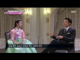 Интервью актера Сон Сын Хона каналу SBS 31 января  송승헌, 이영애와 첫 촬영 후기 @본격연예 한밤 9회 20170131 (1)