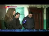 В Нальчике студенты спасли детей из горящего дома