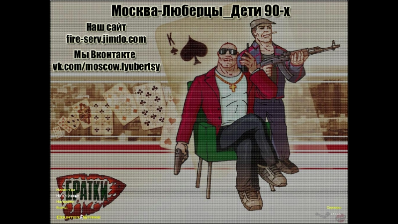 Cocucka забанен(