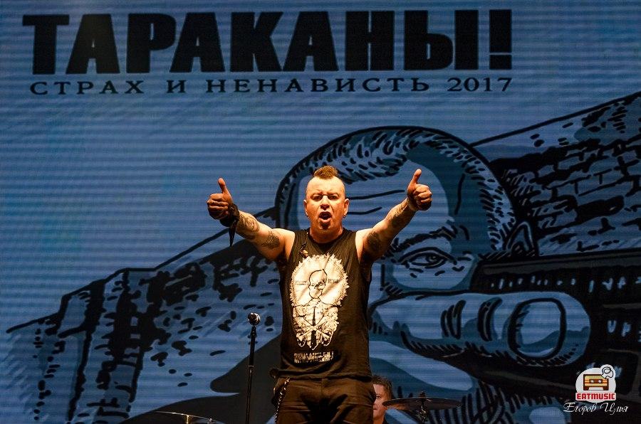 Концерт группы Тараканы! YOTASPACE 09.04.2017: репортаж, фото Илья Егоров