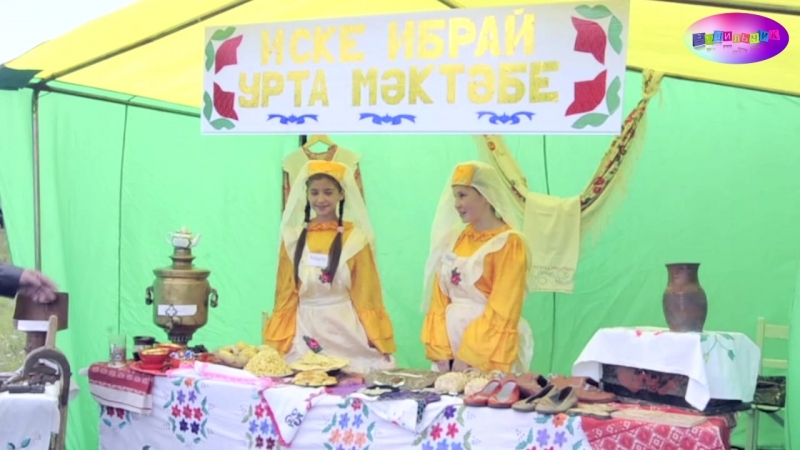 Детский Сабантуй в Аксубаевском районе, Республика Татарстан
