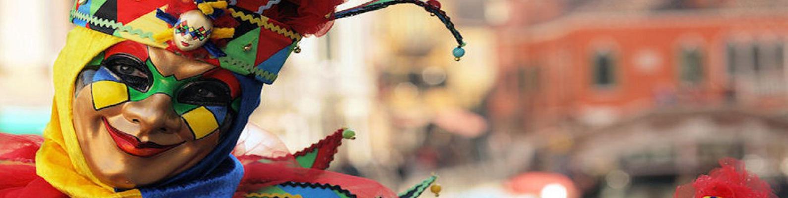 Маскарад: прокат карнавальных костюмов   Вологда   VK - photo#46