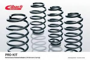Комплект ходовой части, пружины для BMW X4 (F26)