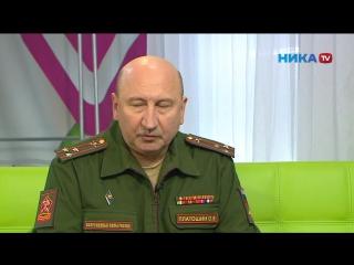 Олег Платошин – начальник отдела подготовки и призыва граждан на военную службу Военного комиссариата Калужской области
