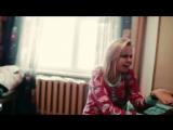 Ленинград (Алиса Вокс и Сергей Шнур) (720p)